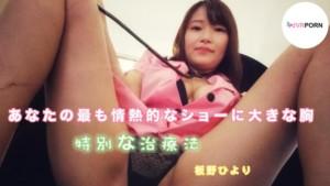 Best Treatment Watching a Sexy Nurse Masturbation JVRPorn Itano Hiyori vr porn video vrporn.com virtual reality