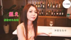 Meet A Beauty Girl After Closing Time JVRPorn Nanase Okimiya vr porn video vrporn.com virtual reality