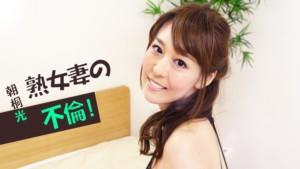 Squirting Lover Asagiri Akari Wants To Make Date With You JVRPorn Asagiri Akari vr porn video vrporn.com virtual reality